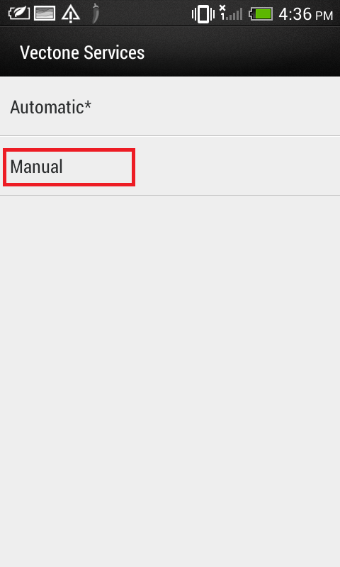 Vectone_service_setting_manual_android_step_3